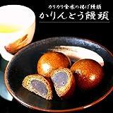 かりんとう饅頭 24個