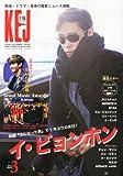 KEJ (コリア エンタテインメント ジャーナル) 2013年 03月号