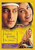 echange, troc Kahin Pyaar Na Ho Jaaye [VHS] [Import anglais]