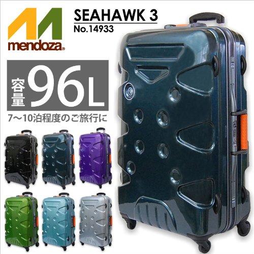 (メンドーザ) mendoza SEAHAWK 3シリーズ 4輪キャリーケース 96L 14933 (ライム(07))