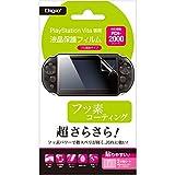 Amazon.co.jpPlayStation Vita 用 液晶保護フィルム PCH-2000 対応 フッ素コーティング GAFV-10