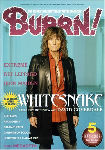 BURRN ! (バーン) 2008年 05月号 [雑誌]
