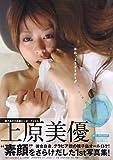 �帶��ͥ�̿��� �Ϥ졢�Ȥ��ɤ��ʥߥ� (TOKYO NEWS MOOK)