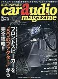 car audio magazine 2016年5月号[雑誌] (カーオーディオマガジン)