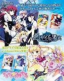 ChaosTCG ブースターパック グリザイアの果実&ちるちる☆みちる 20パック入りBOX(BOX特典:スリーブ 付)