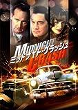 ミッドナイト・クラッシュ [DVD]