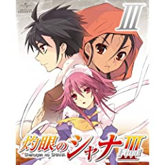 ViIII-FINAL- III qr [Blu-ray]
