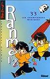 echange, troc Rumiko Takahashi - Les champignons magiques