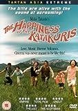 The Happiness Of The Katakuris [2003] [DVD]