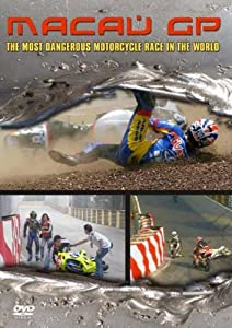 Macau Gp: The Most Dangerous Bike Race In The World Ever [DVD]
