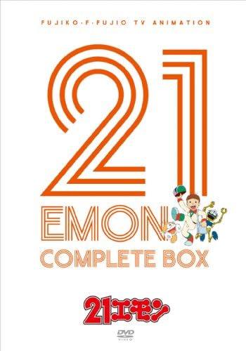 「21エモン」DVD-BOX