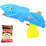 "Holi Water Gun - Holi Gifts 12 Inch "" Shark Water Gun PB-100 Single Gun"