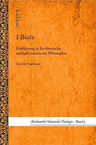 falsafa-einfuhrung-in-die-klassische-arabisch-islamische-philosophie-studienreihe-islamische-theolog