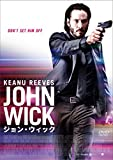 【Amazon.co.jp限定】ジョン・ウィック(オリジナルデザインB2ポスター付) [DVD]