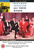 All These Women [UK Import] - Bibi Andersson, Harriet Andersson, Eva Dahlbeck, Karin Kavli, Gertrud Fridh