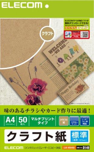ELECOM kraft paper thin A4 50 sheets EJK-KRA450