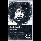 Jimi Hendrix: Kiss The Sky Cassette VG++ Canada Reprise W4-25119