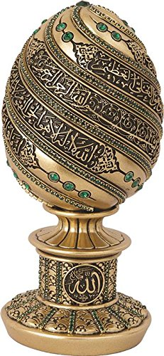 Ayatul Kursi Allah Name Color Egg Clear Crystal Molded sculpture Table decor - Perfect Eid Gift (Gold and Green) (Ayatul Kursi Painting compare prices)