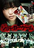 ジョーカーゲーム 通常版DVD