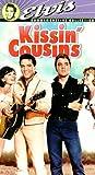 Kissin Cousins [VHS] (1964)