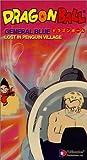 echange, troc Dragon Ball: General Blue - Lost in [VHS] [Import USA]