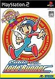 echange, troc Hudson Selection Vol. 1: Cubic Lode Runner [Import Japonais]