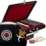 """Chinese Mahjong w/ Black Tiles and Wood Case - """"Jet Set"""" - Small"""