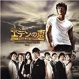 オリジナル・サウンドトラック エデンの東 VOL.1 (初回限定盤)