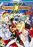 ナムコクロスカプコンコミックアンソロジー (IDコミックス DNAメディアコミックス)