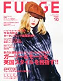 FUDGE (ファッジ) 2010年 10月号 [雑誌]