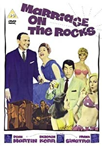 Marriage On The Rocks [DVD]