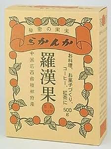 羅漢果(ラカンカ)顆粒 500g