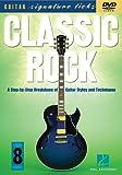 echange, troc Classic Rock-Guitar Signature [Import anglais]