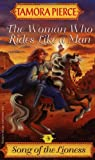 The Woman Who Rides Like a Man (Song of the Lioness Quartet, Book 3) (067980112X) by Pierce, Tamora