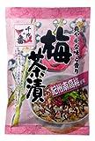 梅茶漬 6g×10包