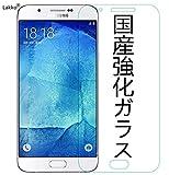 Lakko Samsung Galaxy A8 AU SCV32 液晶保護ガラスフィルム 9H 飛散防止 5.7インチ 日本板硝子社国産ガラス採用