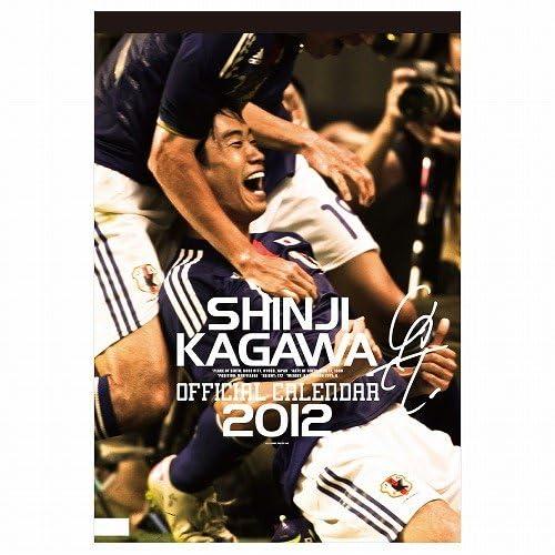 Jリーグエンタープライズ 2012 日本代表 香川真司 カレンダー 壁掛け