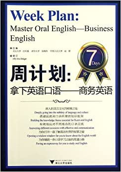 mastering english in business i Get up to date english language tips and improve your knowledge and understanding of the english language with st giles.