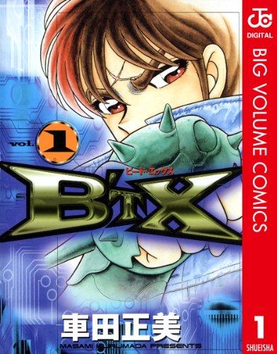 B'T X CD