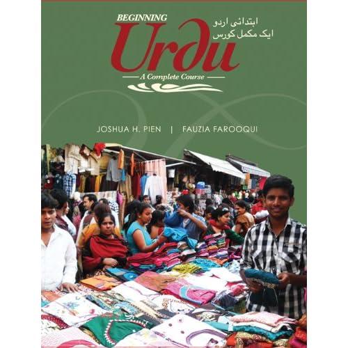 Beginning Urdu A Complete Course (bookshop) 51MFkdvFHbL._SS500_