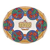 Glass Shabbot Challah Serving Tray White with Blue & Gold Detailing & Red Flower Design