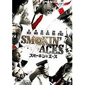 スモーキン・エース 【プレミアム・ベスト・コレクション\1800】 [DVD]