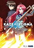 Kaze No Stigma, Season 1, Volume 2: Fire [Import]