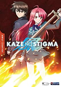 Kaze No Stigma, Season 1, Volume 2: Fire