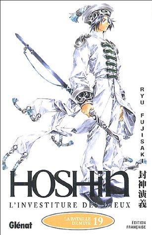 Hoshin Vol.19