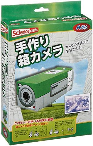 【科学工作】光の屈折 手作り箱カメラ(化粧箱)