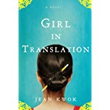 Girl in Translation ~ Jean Kwok