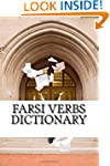 Farsi Verbs Dictionary