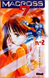 echange, troc Haruhiko Mikimoto - Macross 7 Trash, tome 2