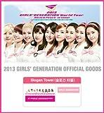 少女時代 2013 WORLD TOUR 【 GIRLS&PEACE 】 ソウルコンサート会場グッズ OFFICIAL GOODS SLOGAN TOWEL スローガンタオル(カバーケース付)